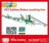 Post-consumer PET bottles flakes washing line