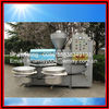 2012 HOT Automatic Screw Oil Press