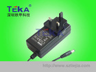 45W Switching Power Supply(BS plug)
