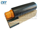 Compatible Canon GPR-17 Toner Cartridge