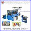 JH-250 Flat-Bed Label Printing Press (Shenzhen)