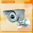 Intelligent outdoor 3G video surveillance system