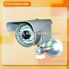 Intelligent outdoor 3G video surveillance system