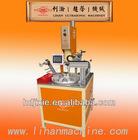 15k ultrasonic multi station rotary welding machine