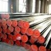 high pressure seamless carbon steel boiler Pipe