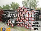 ductile iron galvanized water pipe