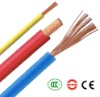 RV PVC wire(copper wire / electric wire)