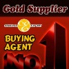 yiwu purchasing agent