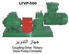 Coupling Drive Rotary Vaue Pump Compete