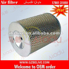 air filter cartridge 17801-31050 for TOYOTA/ ISUZU