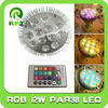 12x1W RGB LED PAR38 spotlight with IR remote panel