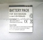 Mobile Phone Battery N95