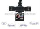Keep safety motion detect dual lens car camcorder with night vision