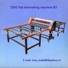 1950 Flat laminator machine B2