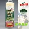 PVA Rapid Dry Towel
