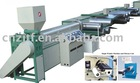 Fibrous Tape Extruder Line for making PP/PE rope