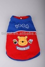 Fashionable polar fleece dog clothes