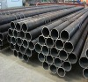 GB/T8162 seamless steel pipes