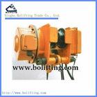 electric hoist trolley hoist