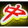 LED 3D Letter