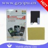 Celular Good Anti-espia Privacy Screen Protector Guard 9100 for Blackberry