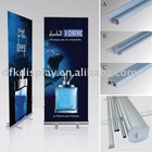 aluminum roll banner model 2