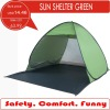 POP UP GREEN/SILVER COLOUR BEACH SUN SHELTER