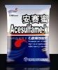 high quality sweetener Acesulfame-k