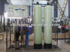 Chuanyi 500L single stage RO water treatment plant price