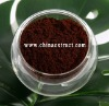 Shell-broken Red Reishi Mushroom Lingzhi Spore Powder for 12 years!!!
