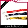 Cheap transfer logo or printed custom neck lanyard/ cool cute key lanyard