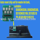 Auto reset chip set(ARC) for waste ink tank of EPSON B500/B300,B510/B310,B505/B305,B508/B308,B518/B318