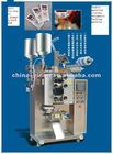 Small Pouch Packaging Machine ,liquid packing machine /Telephone 86 15239520540