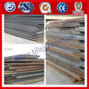 A572 Gr50 A709 A633D St52 S355JO S355JR S275NL 16Mn 15MnV low alloy steel plate/sheet
