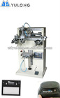 Silk Printing Machine (GYS-300)( For remote control panel)