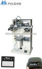 Silk Printing Machine (GYS-300)( For remote control panel)