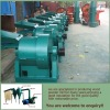 wood powder milling machine