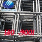 reinforcing mesh sheet