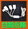3 Port USB 2.0 Hub charger for iPhone iPad iPod