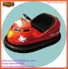 kids battery operated car/amusement park bumper cars/outdoor bumper car