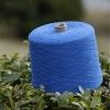 towel yarn,bleach white yarn,regenerated cotton yarn,cheap yarn