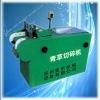 High efficiency!Grass cutting machine/grass crusher 0086-13523070662