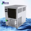 B450 Remote water chiller