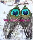 hot! fashion long peacock feather party earrings (HC-1030-4), Paypal