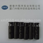 Plastic two hole cylindrical cord lock