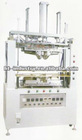 Pneumatic cover cup moulding machine