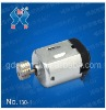High quality factory mini vibration motor