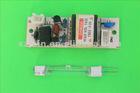 3V/6V/12V Inverter/driver for CCFL UV lamp