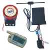 manufacturer of two way motorcycle alarm system