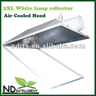 "8"" 2XL Reflector Grow light Reflector Air Cooled Reflector"